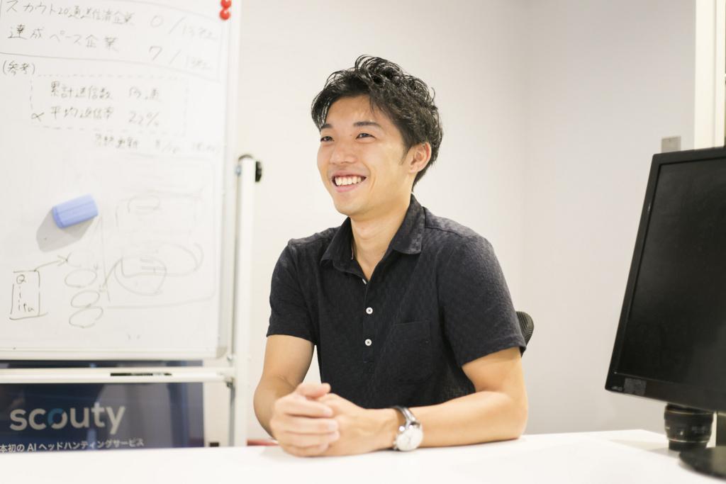 「スタートアップこそ低リスク」共同創業者 二井のscoutyを設立した理由