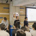 【イベントレポート】scouty ✕ Goodpatch Engineer MeetUp vol.2 〜エンジニア組織について〜