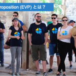Employee Value Proposition (EVP)とは?