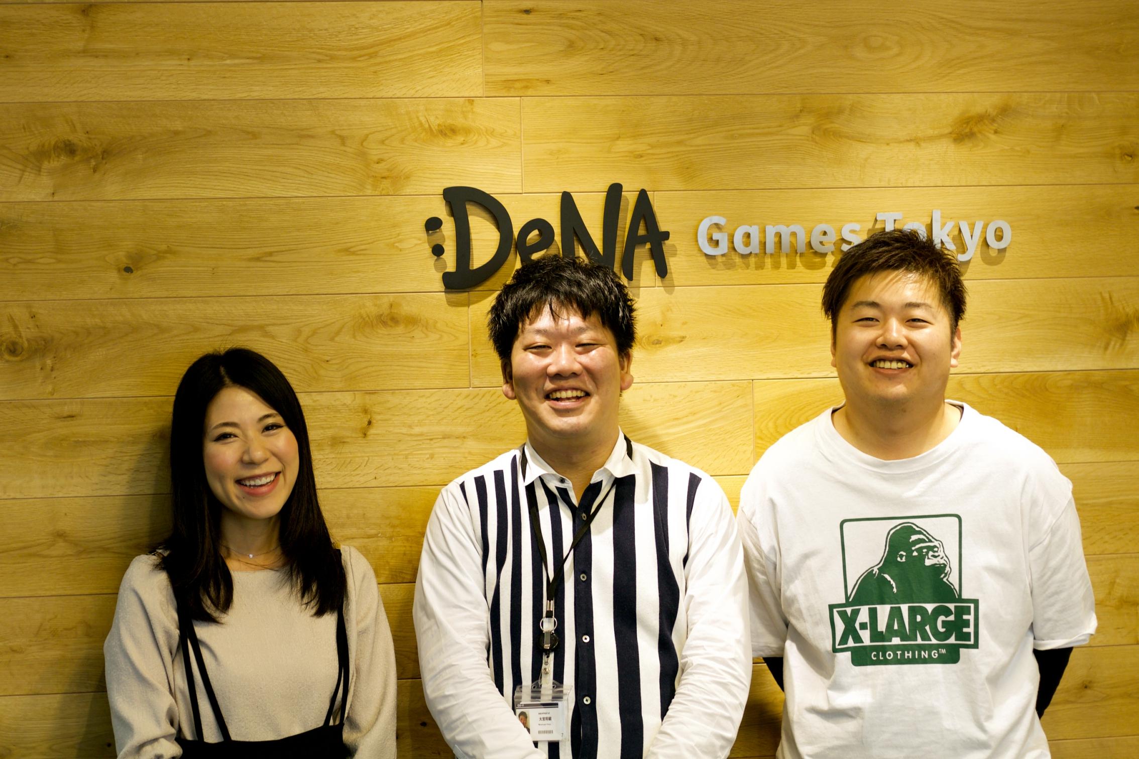 スカウトメールでは、候補者も企業もウソはつけない。DeNA Games Tokyoが感じたLAPRAS SCOUTの価値